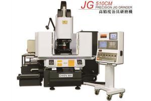 JG510CM高精度治具研磨机