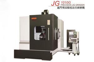 JG1012G龙门型高精度治具研磨机