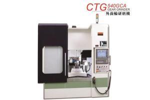 CTG540GCA外齿轮研磨机